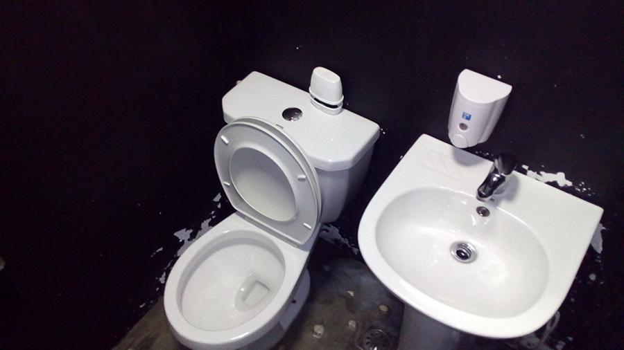 Ichi Go Ichi E toilet