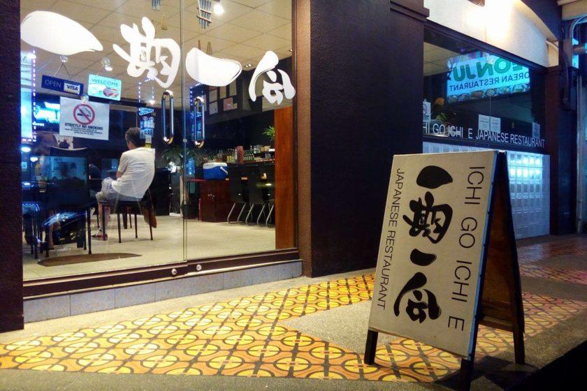 Ichi Go Ichi E Japanese Restaurant