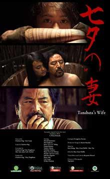 Tanabata's Wife