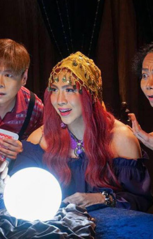 Fantastica - 2018 vice ganda movie