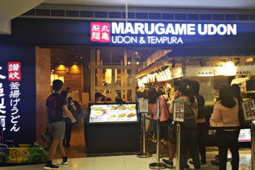 Marugame Udon - Restaurant Review at SM Megamall
