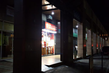 """Drop By At """"Lola Nena's"""" For Taosted Siopao and Pancit After A Drunken Night In Cubao"""
