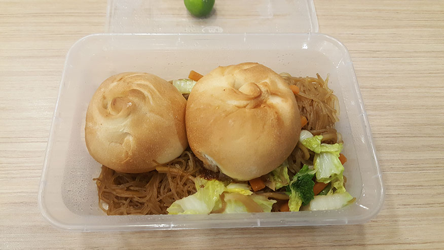 Lola Nena's Toasted Siopao and Pancit at Cubao