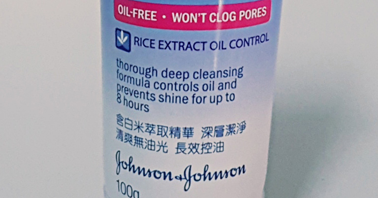 Facial Cleanser For My Sensitive Skin - Clean & Clear 'Deep Action Cleanser'